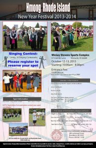 wpid-2013-hmong-new-year-flyer.jpeg